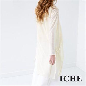 【ICHE 衣哲】長版針織外套