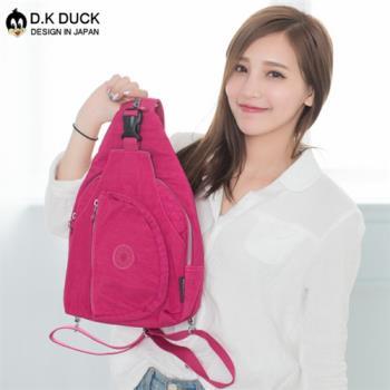 【D.K DUCK達可鴨】日系防潑水超輕量款 多功能單肩後背包 男女適用-玫紅