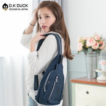 【D.K DUCK達可鴨】日系防潑水超輕量款 多功能單肩後背包 男女適用-藍色