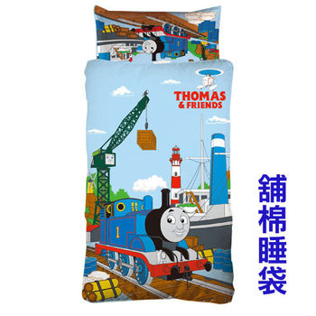 Thomas歡樂湯瑪士-港口篇舖棉兒童睡袋(4X5尺)