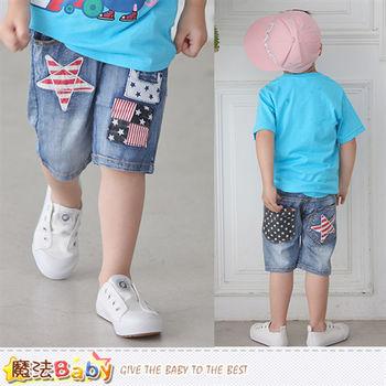 魔法Baby 男童牛仔短褲~k50146