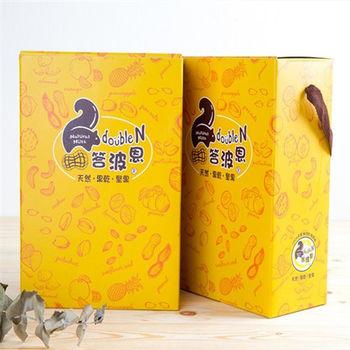 《答波恩》mini果乾大禮盒(鳳梨*3+芭樂*3+火龍果*2)