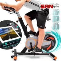 SAN SPORTS 美式後驅動13KG飛輪健身車