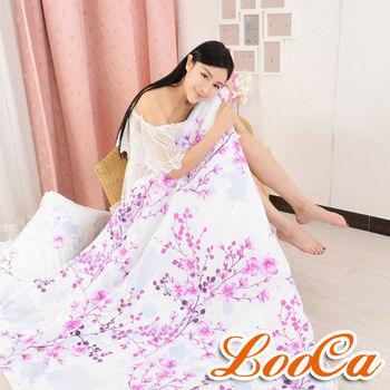LooCa 飄揚紫櫻涼感紗柔絲絨四季涼被