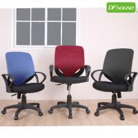 《DFhouse》艾爾文(標準無頭枕)標準網布電腦椅-3色