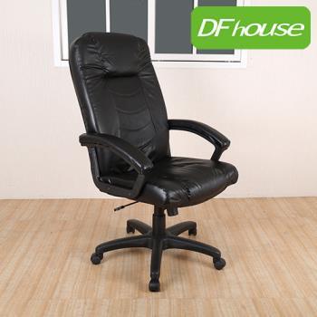 《DFhouse》艾多經典半牛皮辨公椅 - 黑色