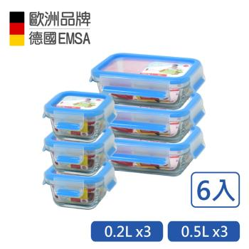 德國EMSA專利上蓋無縫頂級 玻璃保鮮盒(0.2x3+0.5x3)六入