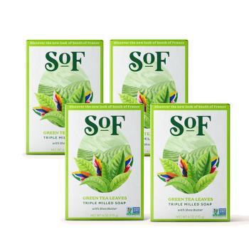 South of France 南法馬賽皂 普羅旺斯綠茶 170g(4入/組) - 一般、油性膚質適用