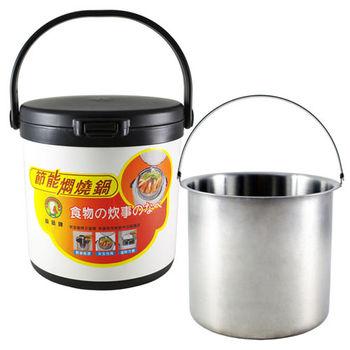 鵝頭牌 節能斷熱燜燒鍋2.3L