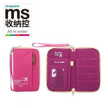 M Square短版拉鍊護照夾