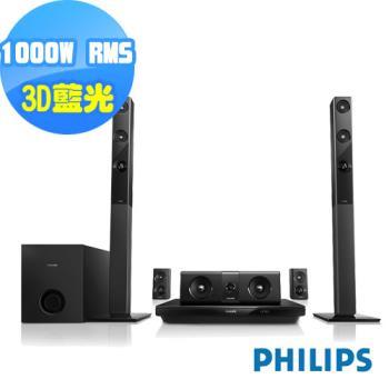 福利品-PHILIPS飛利浦智慧3D藍光 5.1聲道家庭劇院 HTB3550/98
