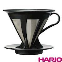 HARIO V60免濾紙黑色濾杯 / CFOD-02B