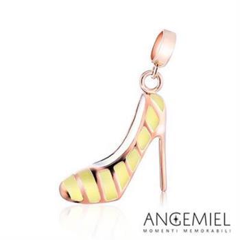 Angemiel安婕米 925純銀珠飾 Dream童話系列 時髦高跟鞋 吊飾(鵝黃)