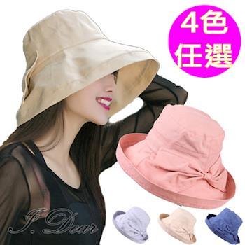 【日本UV CUT99】日本俏麗後蝴蝶結 抗UV翻捲帽顏布帽(4色)