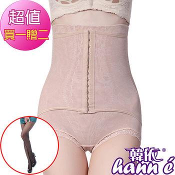 【韓依 HANN.E】560丹蕾絲S腰封強塑褲x1+微雕褲x2 (共3件, 3613-910A2)