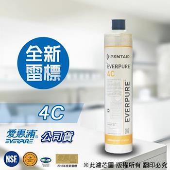 EVERPURE 愛惠浦原廠公司貨濾心 4C