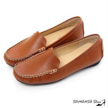 莎曼莎手工鞋【MIT全真皮】舒適主義--牛皮素面莫卡辛休閒鞋 -#15108 質感棕