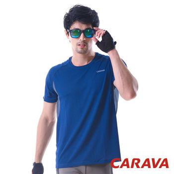 CARAVA《男款抗菌排汗T》(深藍)