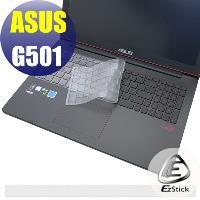 【EZstick】ASUS G501 系列 奈米銀抗菌 TPU 鍵盤保護膜