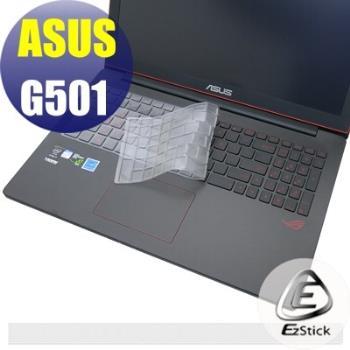 【EZstick】ASUS G501 系列專用 奈米銀抗菌 TPU 鍵盤保護膜