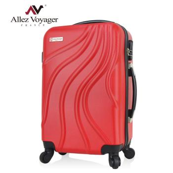 法國奧莉薇閣 20吋行李箱 ABS輕量硬殼登機箱 行雲流水