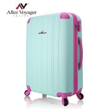法國奧莉薇閣 28吋行李箱 ABS輕量旅行箱 繽紛彩妝系列