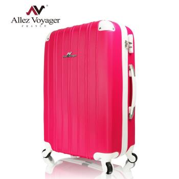 法國奧莉薇閣 20吋行李箱 ABS輕量登機箱 繽紛彩妝系列