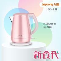 限時下殺!Joyoung 九陽公主系列不鏽鋼快煮壺粉紅 K15-F026M