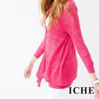 【ICHE 衣哲】透視鏤空假兩件針織外套 兩色