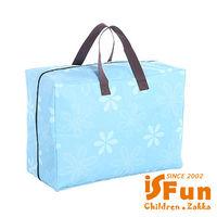 【iSFun】居家收納*大號牛津棉被袋/藍花