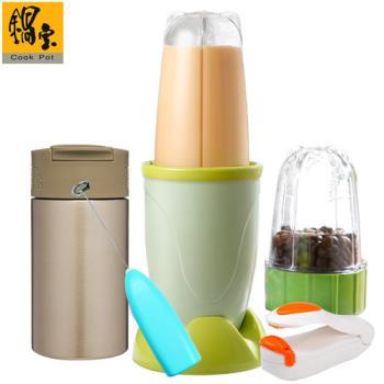 鍋寶蔬果研磨機含咖啡萃取保溫杯樂活隨行組 EO-MA62S465GCCR2BHS1