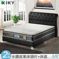 【KIKY】卡蒂妮皮質雙人5尺二件組(床頭片+床底座)