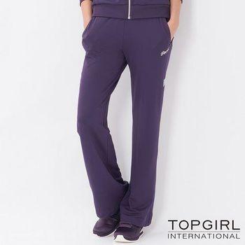 【TOP GIRL】銀河系女孩POLY針織長褲-女(深情紫)