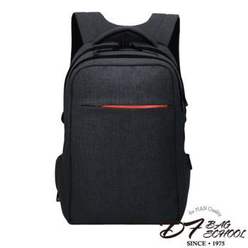 DF BAGSCHOOL - 天行者號韓版防震筆電後背包