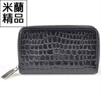 【米蘭精品】鑰匙包男女皮套韓版手拿時尚真皮實用8色
