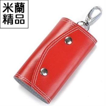 【米蘭精品】鑰匙包男女皮套復古真皮汽機車實用方便3色