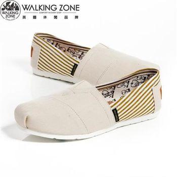 WALKING ZONE 條紋側邊 悠閒步伐輕巧國民便鞋女鞋-米(另有黑、藍)