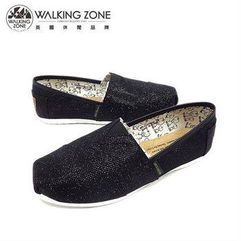 WALKING ZONE 悠閒步伐奢華輕巧國民便鞋女鞋-黑(另有紫桃)