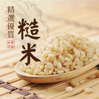 [紅藜阿祖] 紅藜糙米4包(300g/包)