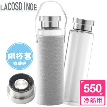 水立方耐熱玻璃隨手瓶(550ml)