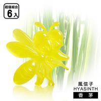 任-【風信子HYASINTH】專利(大)琉璃芳香驅蚊貼(香味_香茅)6入組