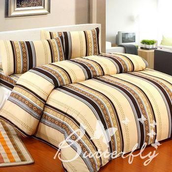 BUTTERFLY雙人四件式被套床包組-咖