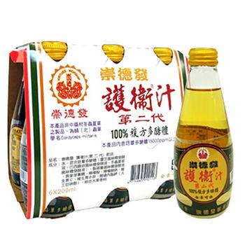 崇德發 第二代多醣體護衛汁(200mlx24瓶)