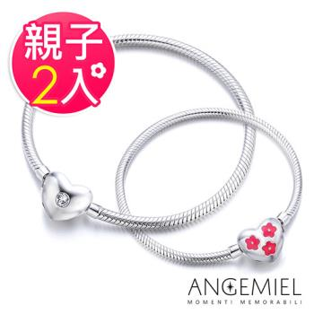 Angemiel安婕米 義大利珠飾 925純銀手鍊-親子款(2入組)