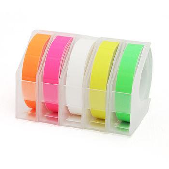 【Zakka雜貨網】超級打標機補充帶-5入(螢光色)-行動