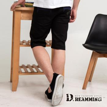 【Dreammimg】韓系質感菱形皮標伸縮休閒短褲(黑色)