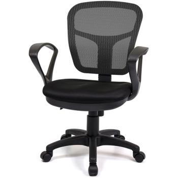aaronation愛倫國度 小可愛系列雙扶手秘書椅四色可選 i-RS-170TGA