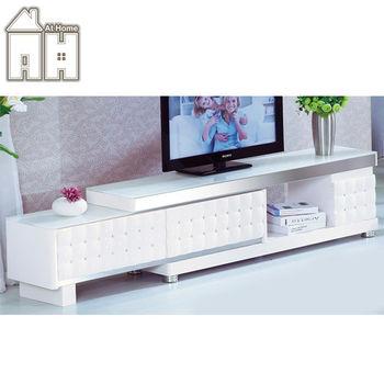 【AT HOME】波鑽5.3尺白色伸縮三抽長櫃