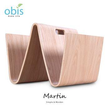 【obis】Martin 馬汀W造型雜誌架小茶几-兩色可選