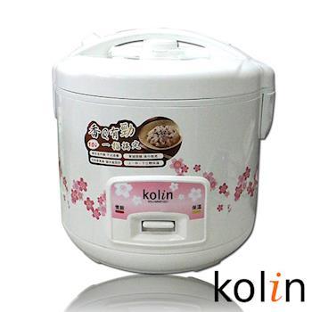 【歌林Kolin】10人份電子鍋(機械式) -KNJ-MNR1021